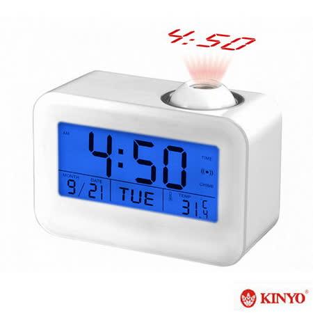【KINYO】數位投影拍拍鐘(TD-337)