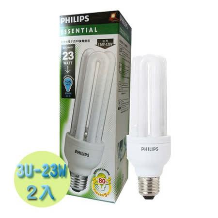【飛利浦PHILIPS】PLEU 23W 電子式省電燈泡2入特惠組(白/黃)