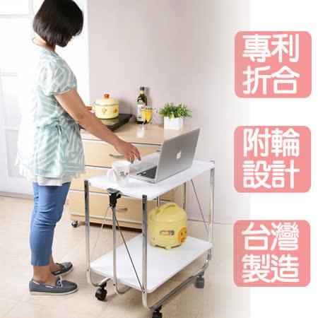 《真心良品》多用途專利可折活動桌
