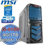 微星H97平台【電競旋風1號】Intel第四代i3雙核 N650Ti-1G獨顯 1TB燒錄電腦