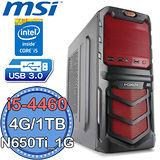 微星H97平台【電競旋風2號】Intel第四代i5四核 N650Ti-1G獨顯 1TB燒錄電腦