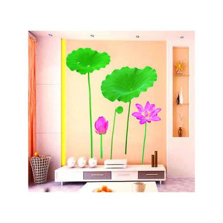 【PS Mall】可移動創意裝飾組合牆面貼紙 壁貼 (J1717) DM35-0010