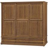 Bernice - 倫德頂級樟木7尺衣櫃
