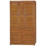 Bernice - 頂級樟木4尺衣櫃
