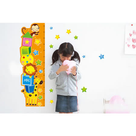 【PS Mall】可移動創意裝飾組合牆面貼紙 壁貼 (J1717) DM-S0003