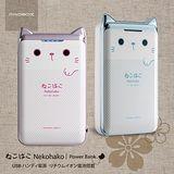 PROBOX 三洋電芯 Nekohako 7800mAh 行動電源 (粉紅/粉藍)
