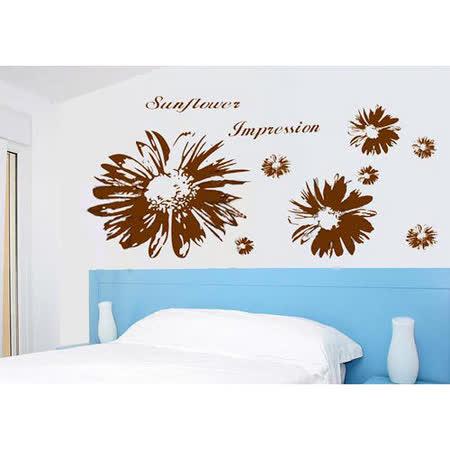 【PS Mall】特大可移動創意裝飾組合牆面貼紙 壁貼 (J1717) DM69-0035