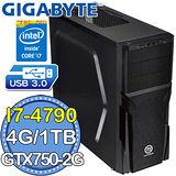 技嘉H97平台【驚天神武】Intel第四代i7四核 GTX750-2G獨顯 1TB燒錄電腦