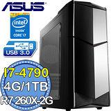 華碩B85平台【魔龍麟獸】Intel第四代i7四核 R7260X-OC-2GD5獨顯 1TB燒錄電腦