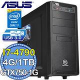 華碩H97平台【魔龍天旋】Intel第四代i7四核 GTX750-1G獨顯 1TB燒錄電腦