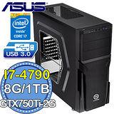 華碩H97平台【魔龍騰躍】Intel第四代i7四核 GTX750TI-2G獨顯 1TB燒錄電腦
