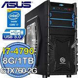 華碩H97平台【天競戰技II】Intel第四代i7四核 GTX760-2GD5獨顯 1TB燒錄電腦