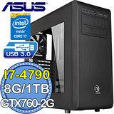 華碩H97平台【輝煌英雄】Intel第四代i7四核 GTX760-DC2OC-2GD5獨顯 1TB燒錄電腦