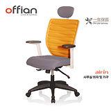 【Offian】韓國AIRIN Mushi專利辦公椅(可拆洗)-芒果黃