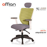 【Offian】韓國AIRIN Mushi專利辦公椅(可拆洗)-蘋果綠