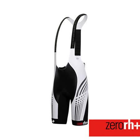 ZERORH+ 義大利動力升級版專業男款自行車褲 ECU0221