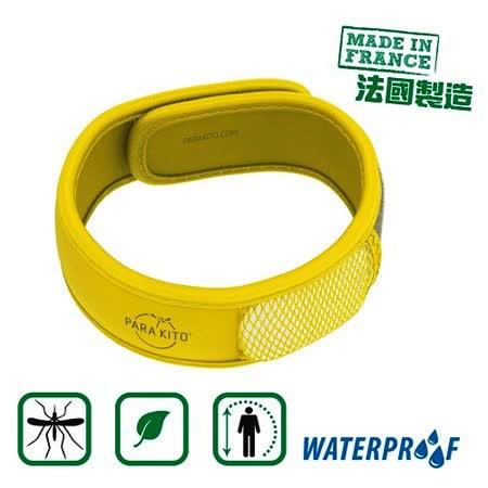 【PARAKITO帕洛】法國天然精油防蚊手環-黃
