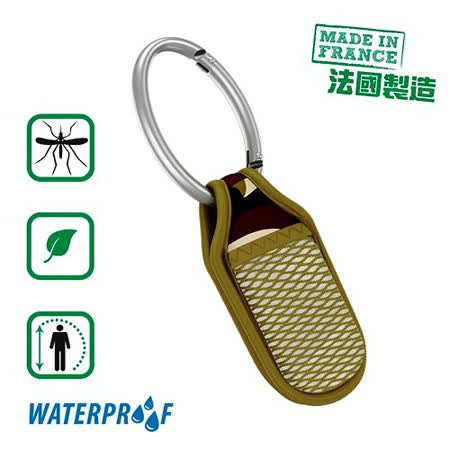 【PARAKITO帕洛】法國天然精油防蚊扣環-迷彩