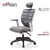 【Offian】韓國AIRIN Speed專利辦公椅(可拆洗)-知性灰