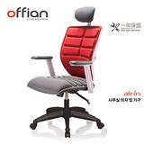【Offian】韓國AIRIN Speed專利辦公椅(可拆洗)-紅