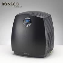 瑞士BONECO-清淨保濕機 2055D