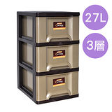 【溫暖心家居】時代三層收納置物櫃(27公升3層櫃)