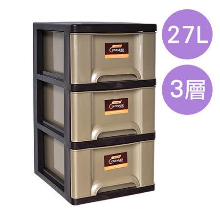 【開箱心得分享】gohappy【溫暖心家居】時代三層收納置物櫃(27公升3層櫃)效果來 愛 買 最 划算