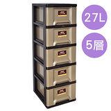 【溫暖心家居】時代五層收納置物櫃(27公升5層櫃)