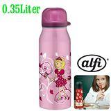 【德國 alfi 】IsoBottle小仙女粉紅色保溫瓶350cc