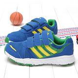 Adidas中童愛迪達玩色運動鞋DD67486