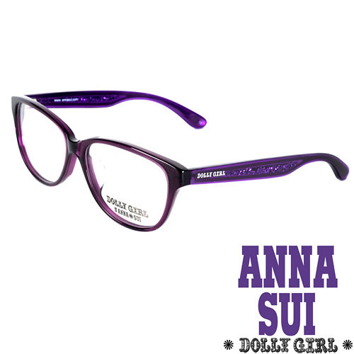 Anna Sui安娜蘇 Dolly Girl系列光學眼鏡水鑽百搭款‧紫~DG509718~
