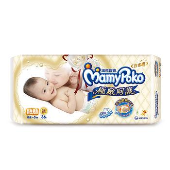滿意寶寶極致呵護新生兒36片