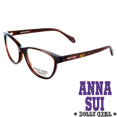 Anna Sui安娜蘇 Dolly Girl系列光學眼鏡繽紛印花款‧棕~DG510105~