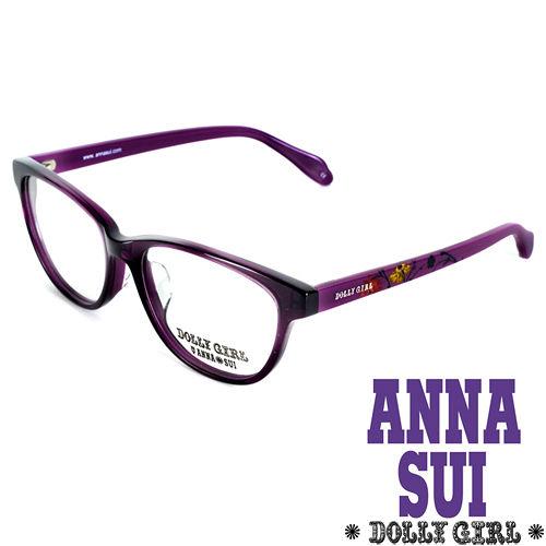 Anna Sui安娜蘇 Dolly Girl系列光學眼鏡繽紛印花款‧紫~DG510795~