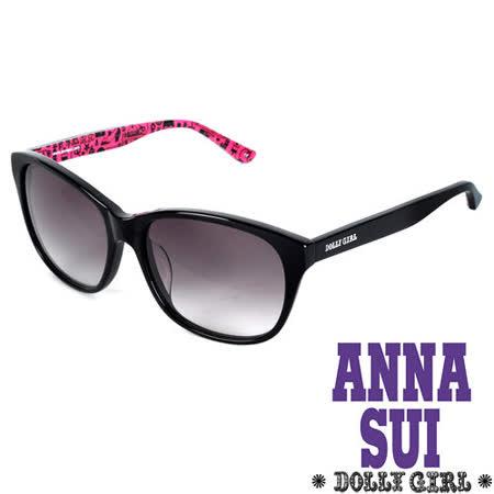 Anna Sui日本Dolly Girl系列經典洋娃娃元素造型太陽眼鏡‧黑+桃紅【DG800002】