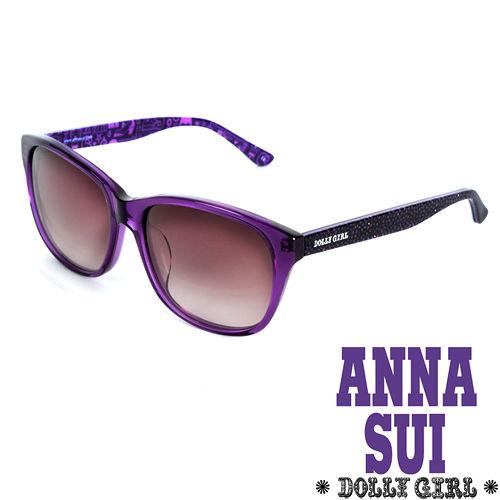 Anna Sui安娜蘇 Dolly Girl系列日系圓點甜心少女款 太陽眼鏡‧紫~DG80