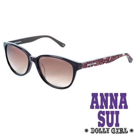 Anna Sui日本Dolly Girl系列經典洋娃娃元素造型太陽眼鏡‧黑+棕【DG801161】