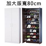 BuyJM 經典鏡面加寬型高雙門鞋櫃(二色)寬80公分