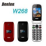 Benten W268 3G版折疊式老人機(簡配)◆威寶可用◆贈環保筷