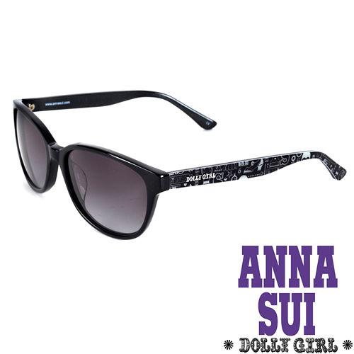 Anna Sui安娜蘇 Dolly Girl系列 洋娃娃元素 太陽眼鏡‧黑~DG80196