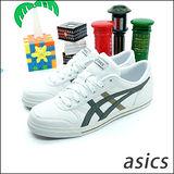 (男)【asics】經典復古鞋AARON 白灰 H934Y-0111