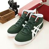 男--經典帆布鞋 AARON MT CV綠白H009N-8201