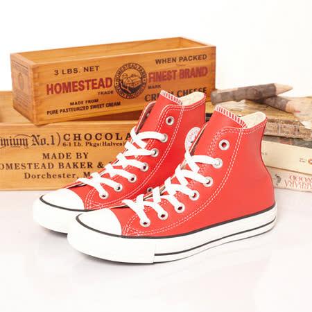 【女】CONVERSE 高筒經典鞋 皮革款 紅 31U170444