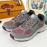 【女】 DIADORA健走鞋--台灣製造EasyWalk 輕鬆走第二代--灰粉紅--8602