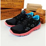 【男】DIADORA輕量慢跑鞋--台灣製造EASY  RUN輕跑鞋  黑桃紅藍  8383