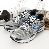 男 SAUCONY--專業寬楦慢跑鞋GRID COHESION 5 銀黑藍 25128-1