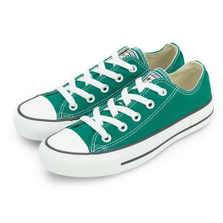 女 CONVERSE 短筒帆布鞋 ALL STAR 基本款 繽紛新色 松綠 33U170042