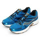 【SAUCONY】男--專業慢跑鞋 COHESION 6 藍 25156-10