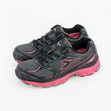 【女】 DIADORA  輕量慢跑鞋 經典入門款 黑桃紅 8660
