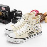 【PONY】女-- 經典帆布鞋 Ed Hardy聯名款-- 米白 931U1U33BE